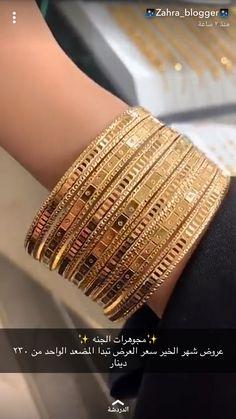 Jewelry Art, Gold Jewelry, Fashion Jewelry, Jewelry Design, Gold Choker Necklace, Gold Bangles, Chokers, Golf, Hands