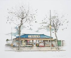 (Korea) A disappearing small store in a rural by Lee Me Kyeoung ). ink on paper with a pen use the acrylic. Calming Images, Building Sketch, Korean Art, Urban Sketchers, Installation Art, Life Is Beautiful, Home Art, Painting & Drawing, Watercolor Art