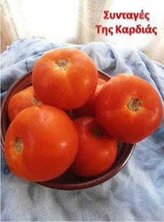 ΣΥΝΤΑΓΕΣ ΤΗΣ ΚΑΡΔΙΑΣ: Πως καταψύχουμε ντομάτες Group Meals, Greek Recipes, Bon Appetit, Salads, Good Food, Fruit, Vegetables, Tips, Foodies