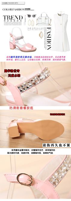 VISIT --> http://playertronics.com/products/new-fashion-sandals-women-shoes-non-slip-slippers-women-sales-sexy-high-heels-elegant-beautiful-sandalias-mujer-ladies-shoes/ http://playertronics.com/products/new-fashion-sandals-women-shoes-non-slip-slippers-women-sales-sexy-high-heels-elegant-beautiful-sandalias-mujer-ladies-shoes/
