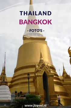 Mijn rondreis door Thailand begon in de hoofdstad Bangkok. Hier zie je mijn foto's van de bezienswaardigheden in Bangkok, zoals het Grand Palace en de Wat Phra Kaeo, de klongs, de Baiyoke toren, Chinatown en andere plekken in Bangkok. Kijk je mee? #bangkok #thailand #fotos #jtravel #jtravelblog