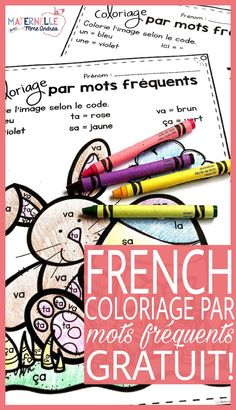 French Videos At Home To Learn French Pictures Key: 7326245888 Easter Worksheets, French Worksheets, Sight Word Worksheets, French Teacher, Teaching French, Teaching Spanish, How To Speak French, Learn French, French Articles