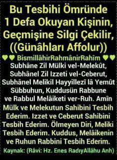 Muslim Pray, Tape Painting, Allah Islam, Quran, Einstein, Religion, Faith, Life, Happy Campers