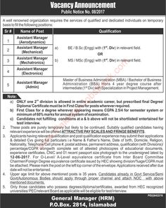 assistant manager jobs in po box 2814 islamabad may 2017 june nescom latest advertisement
