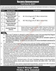 PO Box 1737 Islamabad Jobs 2017 June NDC / NESCOM Assistant Managers