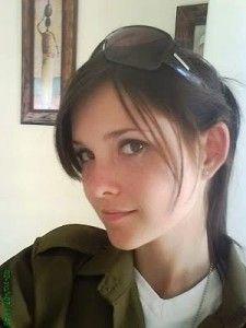 Israeli soldier girl 85