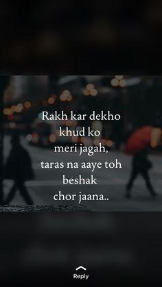 Bas ❤ M ❤ 🌹 🌹 sorthiya reshma 🌹 🌹 Muslim Love Quotes, True Love Quotes, Best Love Quotes, Romantic Love Quotes, Shyari Quotes, Hindi Quotes On Life, Friendship Quotes, Feelings Words, Gulzar Quotes