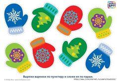 Работа с деца със СОП fényképe. Montessori Materials, Montessori Activities, Infant Activities, New Year Printables, Preschool Printables, Winter Activities For Kids, Games For Kids, Diy And Crafts, Crafts For Kids
