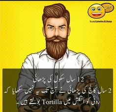 Super science jokes in urdu ideas Funny Quotes In Urdu, Funny Quotes For Teens, Jokes Quotes, Fun Quotes, Girl Quotes, Memes, Cool Science Fair Projects, Science Teacher Gifts, Science Experiments For Preschoolers