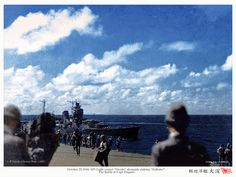 ijn_oyodo_cape_engano_oct_25_1944