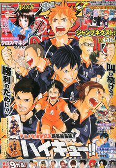 Jump Next! #201304 (Issue)