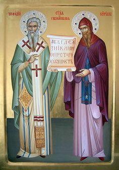 Byzantine Icons, Byzantine Art, Orthodox Christianity, Orthodox Icons, Statues, Fictional Characters, Children, Santos, Fresco