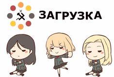 (四格翻譯) 安丘比短篇漫畫 (少女與戰車) 作者:いど - Erika的創作 - 巴哈姆特