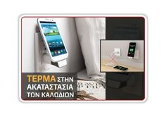 Wall Dock Charger Charger, Phone, Wall, Telephone, Walls, Mobile Phones