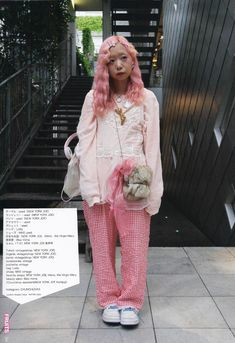 """Scans from the Japanese Magazine of street fashion called """"FRUiTS"""".Personnal Tumblr Asian Street Style, Japanese Street Fashion, Tokyo Fashion, Harajuku Fashion, Kawaii Fashion, Japanese Streetwear, Cool Outfits, Fashion Outfits, Layered Fashion"""