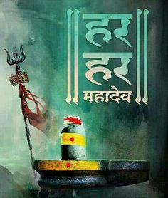 Har Har Mahadev Shivling Lingam Art Colorful Image Har Har Mahadev Shivling Art Colorful HD Image - Om Namah Shivaya AUM - Bholenath Lingam Shiv Ling HD Image And Wallpaper<br> Rudra Shiva, Mahakal Shiva, Shiva Art, Hindu Art, Ganesh Lord, Lord Shiva Statue, Lord Krishna, Lord Shiva Hd Wallpaper, Krishna Wallpaper