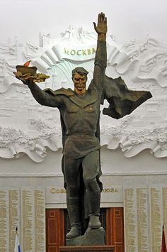 """The memorial section of the Museum of the Great Patriotic War in Moscow is the Hall of Glory where there are marble slabs engraved with the names of 11,717 participants of the war who were awarded the honorary title """"Hero of the Soviet Union""""."""