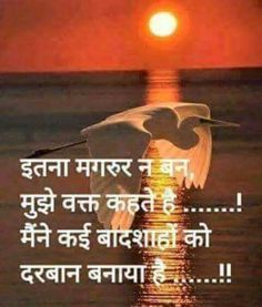 2456 Best ❣️Hindi Halchal❣️ images in 2018 | Hindi quotes, Deep