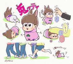 Image about cute in osomatsu-san by ARMY on We Heart It Anime Love, Anime Guys, Osomatsu San Doujinshi, Gekkan Shoujo Nozaki Kun, Ichimatsu, Little Pony, Webtoon, Neko, Pikachu