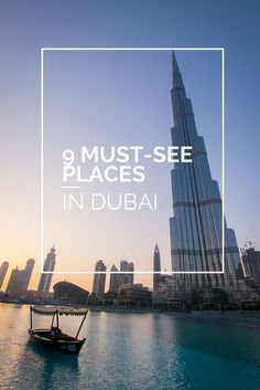 9 Must-See Places in Dubai | Spend the day in Modern Dubai - Jana in the world
