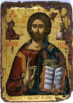 Christ pantokrator, Ministry of Culture and Sports… Medieval Manuscript, Illuminated Manuscript, Famous Freemasons, Christ Pantocrator, Russian Icons, Byzantine Art, Religious Icons, Orthodox Icons, Christian Art
