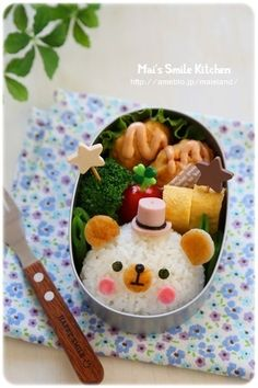 Mai's Smile kitchen maisland - Cute site with lots of bento ideas
