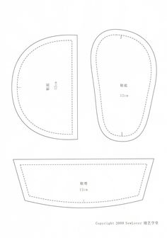 Tuto couture chausson b b facile 20 tout pour b b - Tuto chausson bebe couture ...