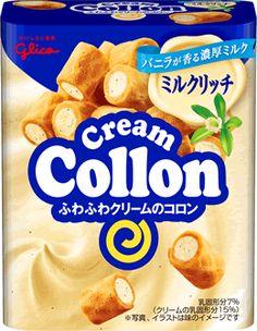 お菓子 な 名前 - コロン・コロンなウサギ