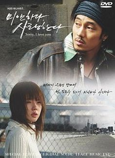 """#4 """"I'm sorry, I love you"""" The Title says it all. This was one of the saddest series, I have watched to date. These two are drawn together by tragedy and complicated pasts that ultimately begin to pull them apart. Sad for about three days after finishing the series. So Ji-Sub is a beautiful crier. :P"""