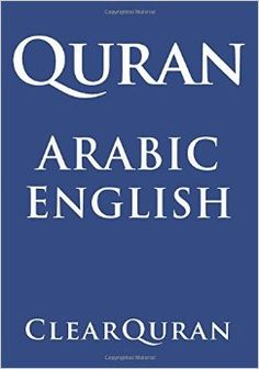 Quran Arabic with Parallel English http://www.amazon.com/dp/0986136816
