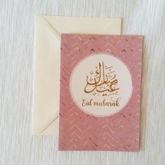 Eid – Page 3 – ANIQ DESIGN Eid Mubarak, Greeting Cards, Rose Gold, Colours, Beige, Elegant, Products, Pink, Personalized Gifts