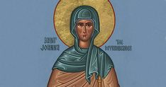 St. Joanna was the wife of Chuza, steward of King Herod Antipas, tetrarch of Galilee. She was one of the women who helped provide for Jesus and the Apostles and was one of the three women who discovered the empty tomb of Jesus on the first Easter morning.