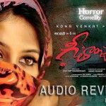 Geethanjali audio review