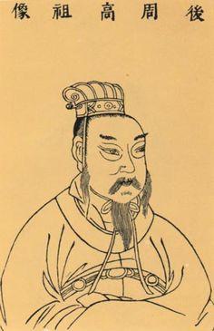 Human History In Brief Emperor Taizu of Later Zhou(Guo Wei), China