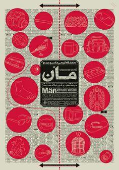 Majid Kashani, photo exhibition poster