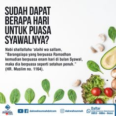 Prophet Muhammad Quotes, Islamic Quotes, Quran, Mockup, Qoutes, Science, Image, Quotations, Quotes