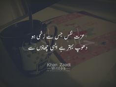 Alfaaz New Quotes, Urdu Quotes, Quotations, Qoutes, Heart Touching Lines, Heart Touching Shayari, Best Urdu Poetry Images, Drawing Quotes, I Am Sad