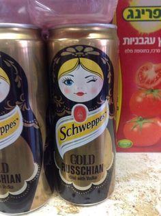 matryoshka soda cans!!