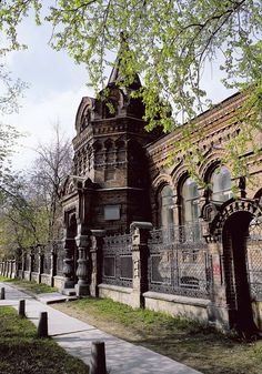 An Ancient House in Ekaterinburg