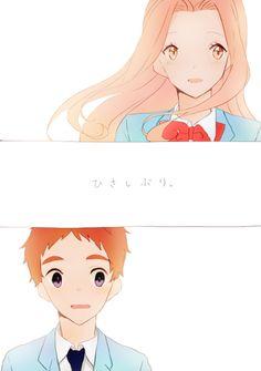 Mimi & Koushiro