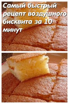 Baking Recipes, Cake Recipes, Tasty, Yummy Food, Cornbread, Food And Drink, Cheese, Cookies, Ethnic Recipes