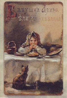 Postcards in the Russian empire / Elisabeth Bohm / by SovietArt