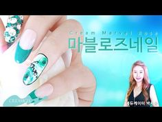 시크한 써머 플라워 네일아트 #89 / Chic Summer Flower Nail Art _Nailcollection by midae - YouTube