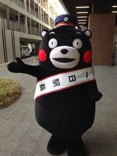 Ad hoc railway station head, Kumamon