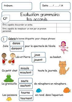 EVALUATION LES ACCORDS French Basics, French For Beginners, French Flashcards, French Worksheets, French Verbs, French Grammar, French Teaching Resources, Teaching French, French Language Lessons