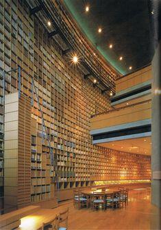 Library at the Shiba Ryōtarō Memorial Museum in Osaka, Japan.