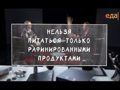 Без запретов - YouTube Cards Against Humanity, Youtube, Youtubers, Youtube Movies