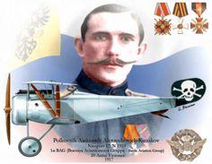 La tête de mort sur l'empennage désignait dans l'aviation russe le chef d'escadrille. Aleksandr Kozakov