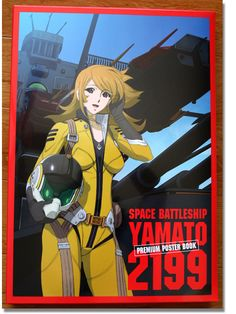 Space Battleship Yamato 2199 Premium Poster Book Sci Fi Anime, Manga Anime, Anime Art, Female Character Concept, Character Design, Space Battles, Japanese Anime Series, Cartoon Tv, Sci Fi Art