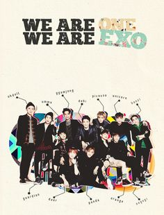 we are one, we are exo